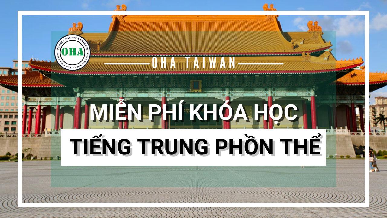 Miễn phí khóa học tiếng Trung Phồn thể - OHA Taiwan