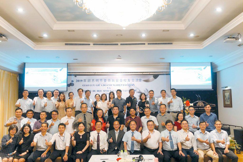 Giao-lưu-doanh-nghiệp-Đài-Loan