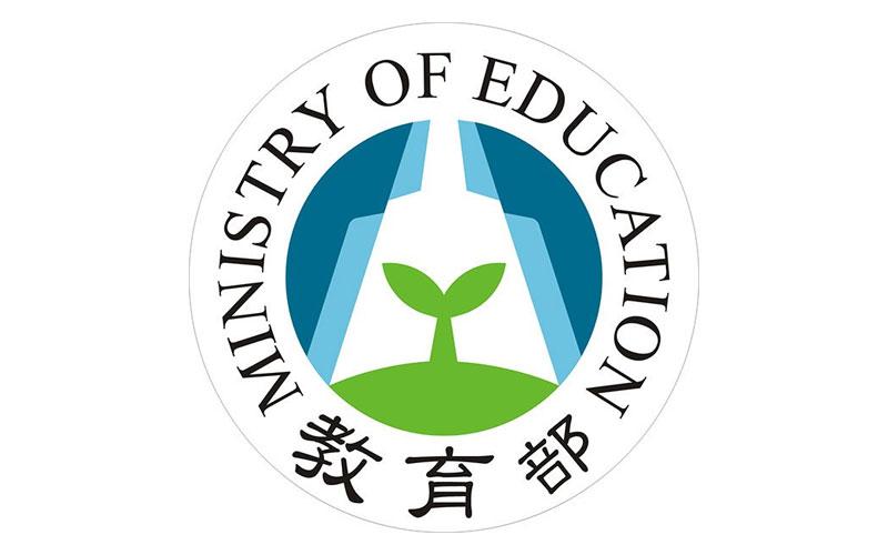 Học bổng du học Đài Loan từ Chính phủ cấp bởi Bộ Giáo dục Đài Loan (MOE)