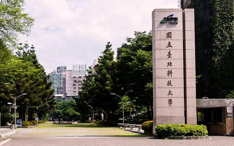 Đại học Công nghệ Quốc lập Đài Bắc (NTUT) là đại học Công lập uy tín bậc nhất - Du học Đài Loan OHA Taiwan