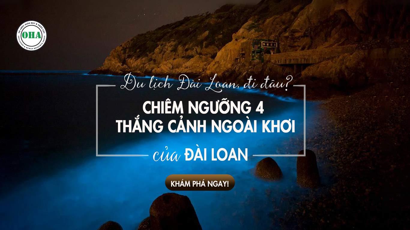 Du lịch Đài Loan, đi đâu - Chiêm ngưỡng 4 thắng cảnh ngoài khơi của Đài Loan