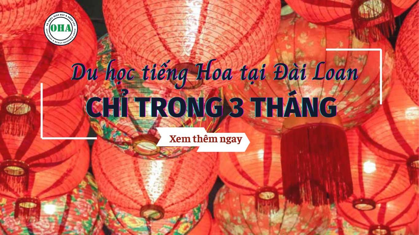 Du học tiếng Hoa tại Đài Loan chỉ trong 3 tháng