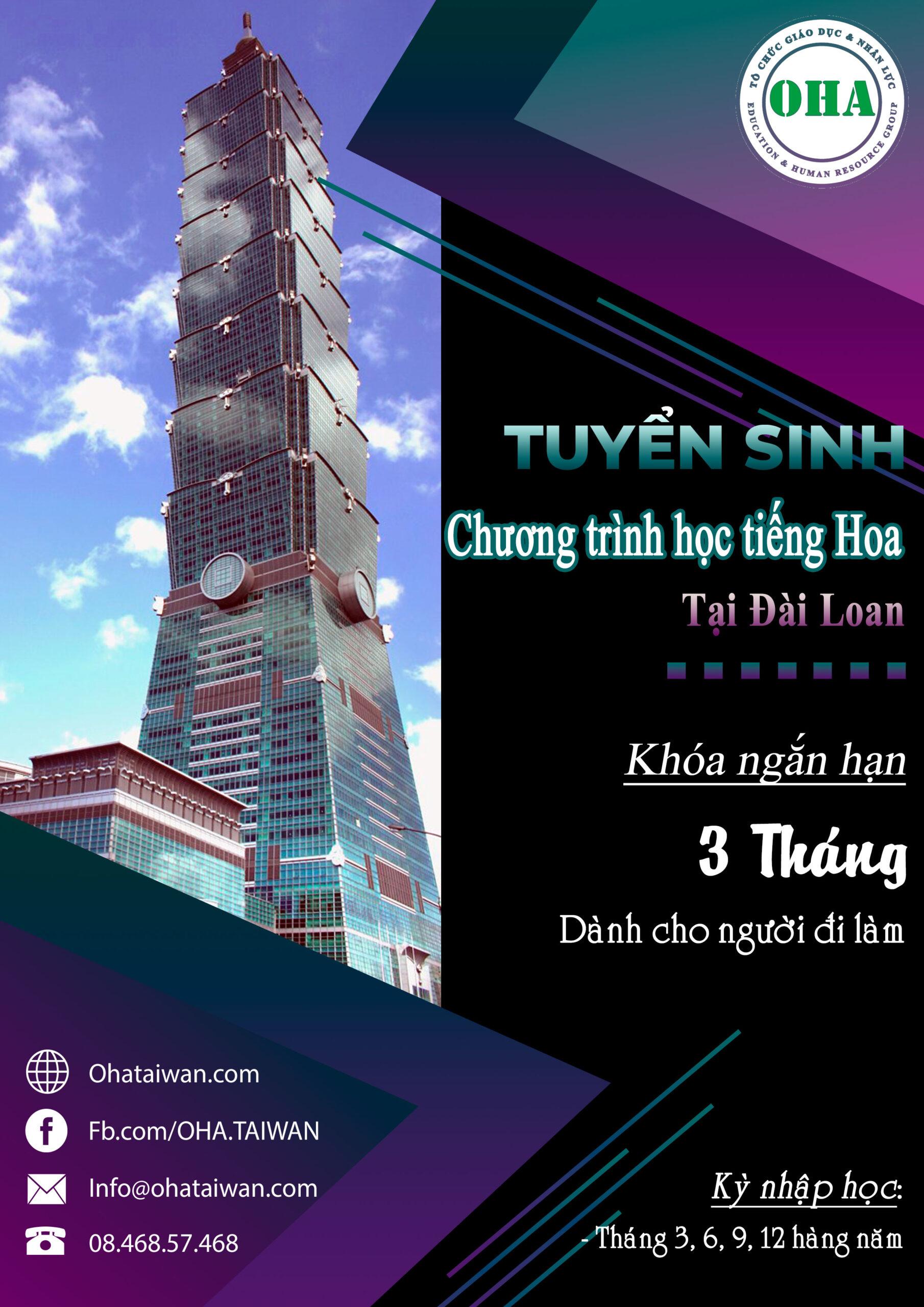 Chương trình học tiếng Hoa ngắn hạn tại Đài Loan