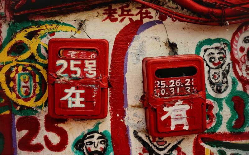 Du học Đài Loan nên theo học hệ nào?