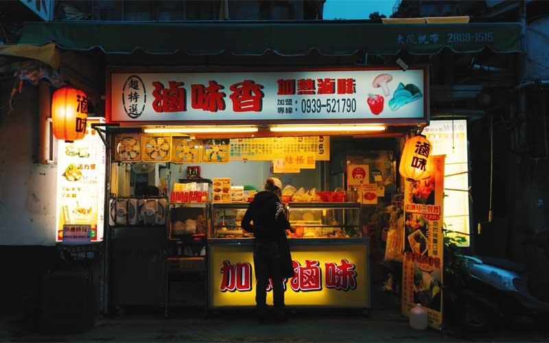 Ẩm thực Đài Loan nổi tiếng thế nào?