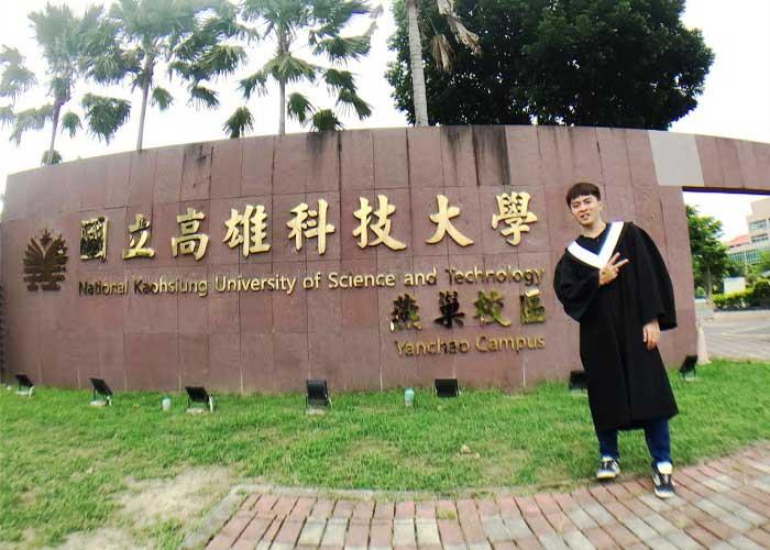 Yanchao Campus tại NKUST