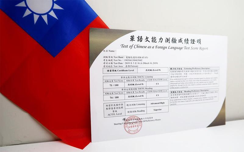 Điều kiện TOCFL khi du học Đài Loan