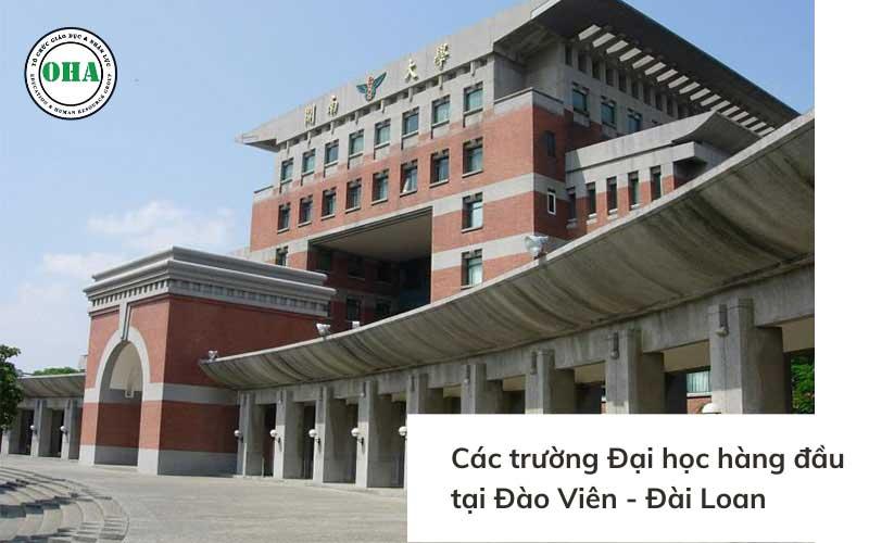 Các trường Đại học hàng đầu tại Đào Viên Đài Loan