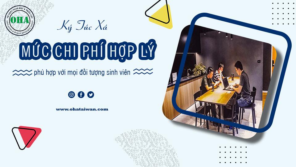 Lựa chọn ký túc xá khi du học Đài Loan để tiết kiệm chi phí