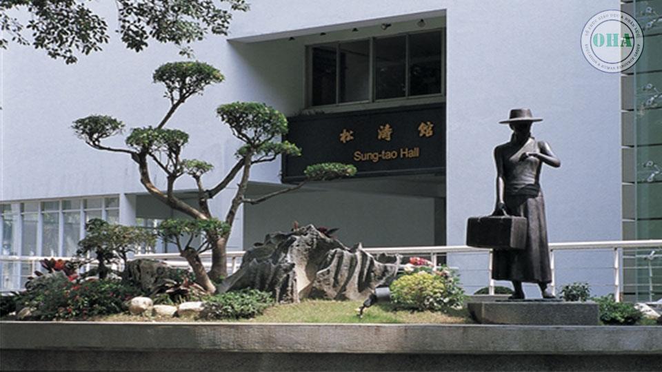 Tòa nhà Sung-Tao Hall thuộc ký túc xá Đại học Tam Kang- Đài Loan