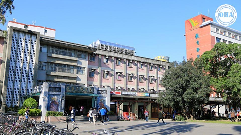 Ký túc xá Đại học Công giáo phụ nhân Đài Bắc