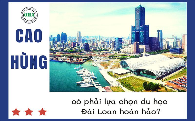 Du học Đài Loan tại Cao Hùng có phải sự lựa chọn tốt nhất?