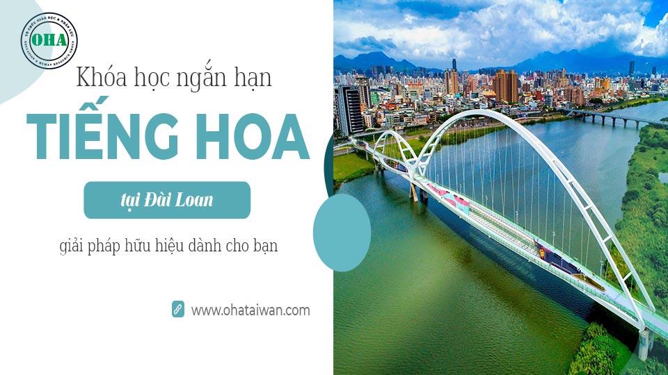 Khóa học tiếng Hoa ngắn hạn tại Đài Loan