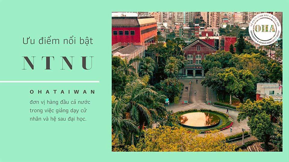 Ưu điểm nổi bật của Trường Đại học sư phạm Quốc gia Đài Loan