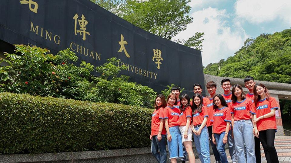 Chương trình đào tạo đa dạng ngành nghề tại trường Đại học Minh Truyền