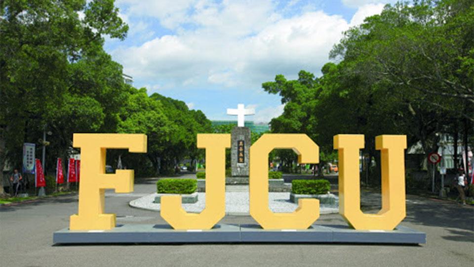Đại học Phụ Nhân Đài Loan tọa lạc tại thành phố Tân Bắc