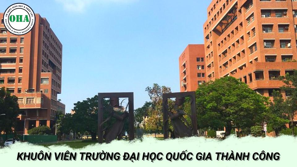 Khuôn viên trường Đại học Quốc gia Thành Công