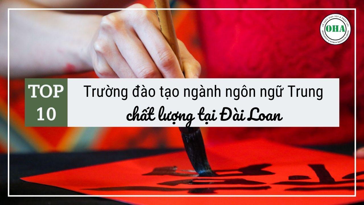 Top 10 trường đào tạo ngành ngôn ngữ Trung chất lượng tại Đài Loan