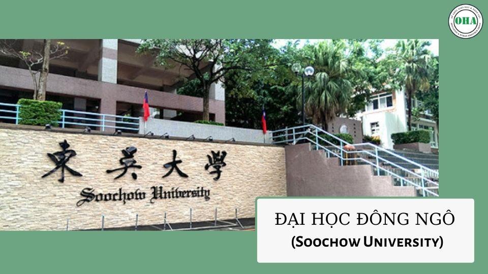 Toàn cảnh khuôn viên trường Đại học Đông Ngô