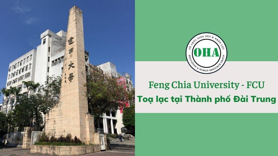 Đại học Phùng Giáp ngôi trường hàng đầu tọa lạc tại thành phố Đài Trung