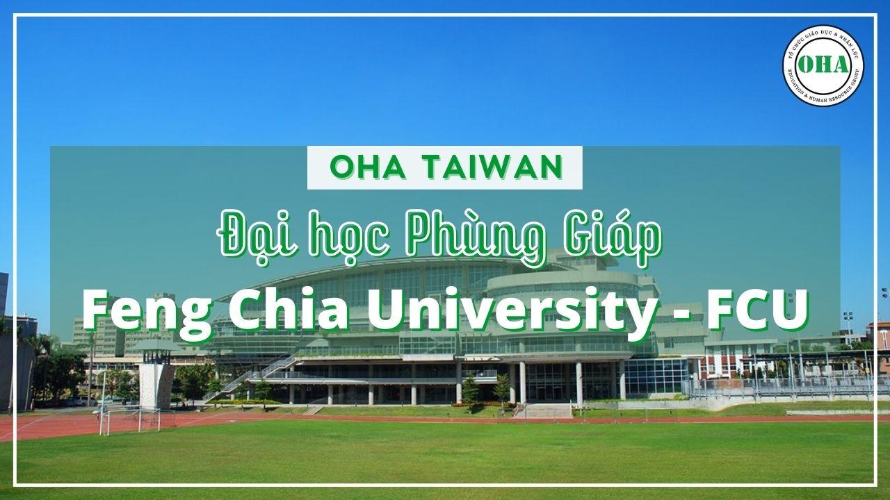 Đại học Phùng Giáp - FCU