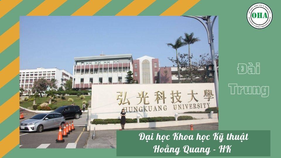 Du học Đài Loan ngành Công nghệ thông tin cùng Đại học khoa học kỹ thuật Hoằng Quang - HK (Đài Trung)