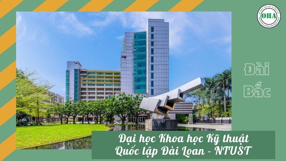 Du học Đài Loan ngành Công nghệ thông tin cùng NTUST
