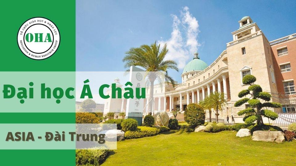 Du hoc Đài Loan ngành Truyền thông tại Đại học Á Châu - ASIA