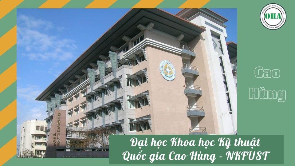 Đại học khoa học kỹ thuật quốc gia Cao Hùng - NKUST (Cao Hùng)
