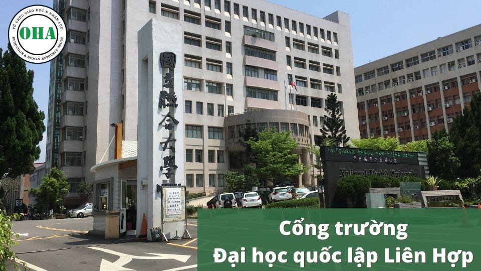 Cổng trường Đại học quốc lập Liên Hợp