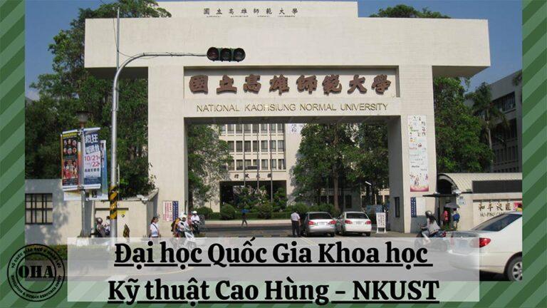 Đại học Quốc Gia Khoa học Kỹ thuật Cao Hùng - NKUST