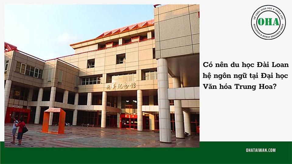 Có nên chọn du học Đài Loan hệ ngôn ngữ Đại học Văn hóa Trung Hoa Đài Loan (CCU)
