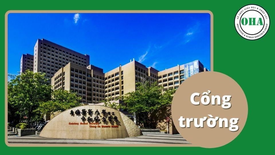 Đại học Y khoa Cao Hùng cái nôi quan trọng trong ngành Y tế Đài Loan