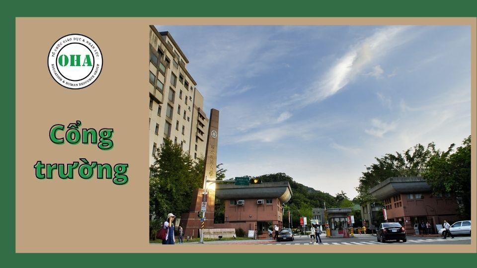 Cổng trường Đại học Quốc lập Chính trị Đài Loan - lối đi chính vào trường