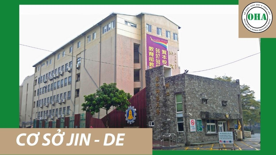 Cơ sở Jin-de nằm trong phạm vi quản lý của trường Đại học Sư phạm Quốc lập Chương Hóa - NCUE