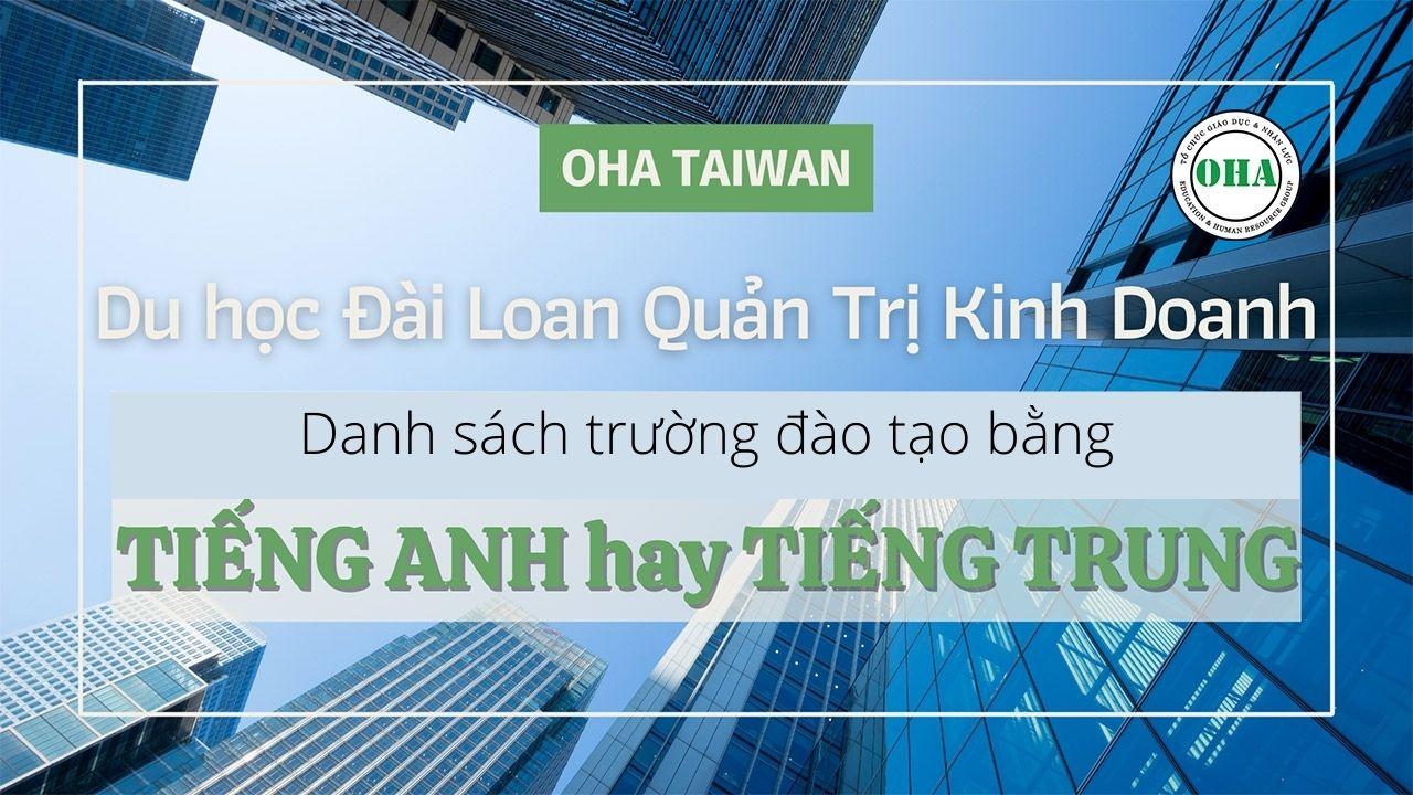 Du học Đài Loan Quản trị kinh doanh