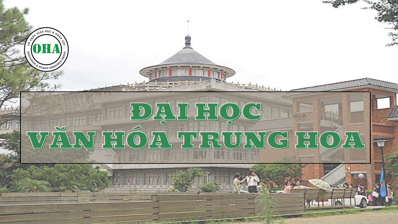 Đại học Văn hóa Trung Hoa